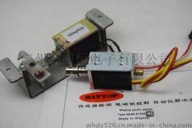 Waytop 高品质 TAU-1683 直流框架式推拉电磁铁