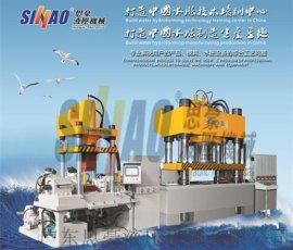 五金件水胀成型_真空零件内高压成型液压机_水压胀型液压机