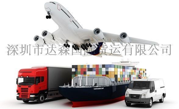 香港DHL国际快递 毛巾到澳大利亚 UPS快递代理 FEDEX快递公司