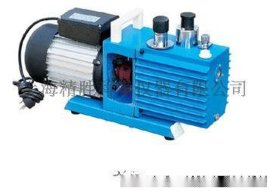 2XZ-2C直联旋片式真空泵(强制进油型 单相 抽气速率2L/S)