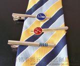 商务领带夹,锌合金领带夹,公司LOGO领带夹制作