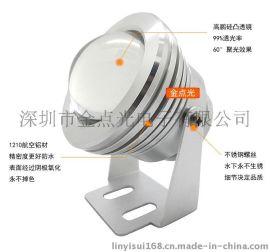 10W RGB水底灯 七彩遥控 LED水下喷泉灯鱼缸灯 防水投射厂家直销