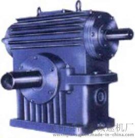 伟鑫WHS500蜗轮蜗杆减速机