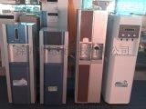 客廳專用開水機立式冰熱管線飲水機