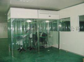 秦皇 岛净化工程公司百级洁净棚安装 洁净棚生产