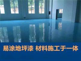黄江专业的厂房地面刷地坪油漆公司