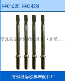 厂方生产G20 G10风镐钎 C4 C6 C7气铲铲钎 风镐钎子风镐配件