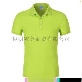 楚雄夏季广告T恤定做 纯棉T恤定制 多种面料可选
