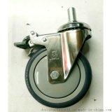5寸丝杆刹车脚轮 担架车轮子 静音轮子