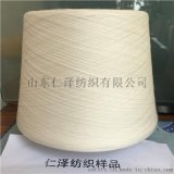 涡流纺涤棉精梳纱21支涤棉精梳65/35配比32支优质抗起球涤棉精梳纱40支