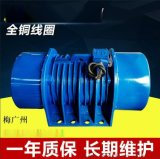 YZO-140-6B振動電機 水泥廠專用振動電機