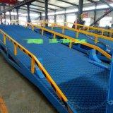 厂家直销仓储卸货平台移动式登车桥集装卸平台登车桥