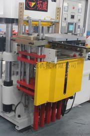 江苏拓威直销单轴全自动四柱式热压 化机报价