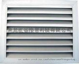 长春铝合金百叶风口  吉林铝合金百叶风口 镀锌风管加工安装 长春通排风管道加工 长春白铁皮管道加工制作 通化轴流风机 松原风阀风机风口通风设备 吉林共板法