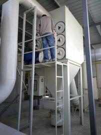 绿深喷粉粉尘处理设备喷砂粉尘治理设备