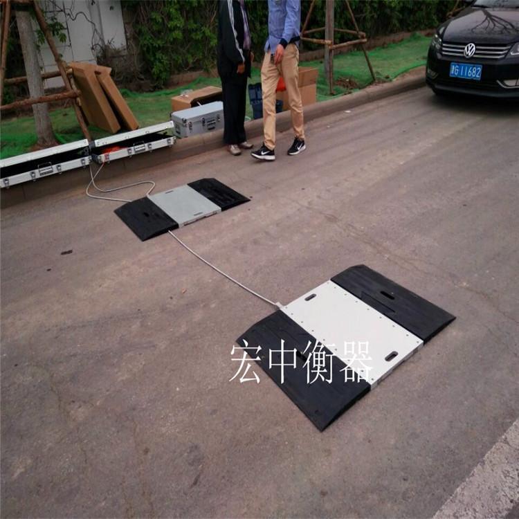 安徽滁州50吨【轴计量汽车衡】无需安装电子磅价格
