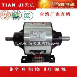 内藏式电磁离合刹车器组合体生产厂家制造