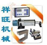东莞纠偏系统供应商,光电纠偏系统