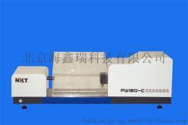 铝银浆及其他粉状物料PW180-C喷雾全自动激光粒度分析仪