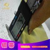 云洛现货供应环保优质C2680黄铜带 国标H65黄铜带 规格齐全 任意分条