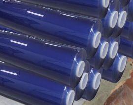 PVC静电膜蓝色静电膜自粘膜上海厂家