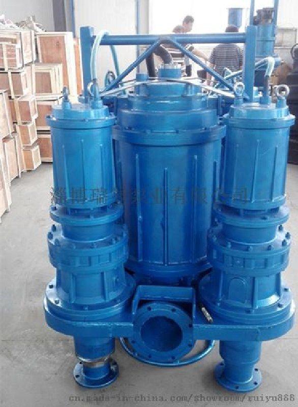高合金耐磨潜水带搅拌排沙泵,耐磨搅拌式砂浆泵