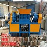 铁皮节能金属粉碎机生产线 铁块钢块粉碎设备