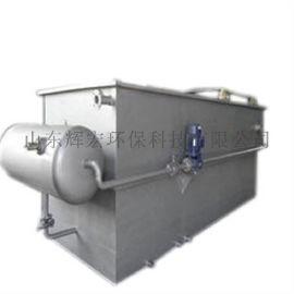 各种环保污水处理设备气浮机 平流竖流浅层涡凹 气浮沉淀一体机