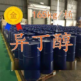 **异丁醇 山东异丁醇价格优惠 国标异丁醇含量99.5 工业级异丁醇质量保障