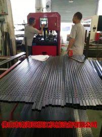 全自动锌钢护栏冲床自动送料机厂家