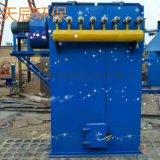 生产厂家现货供应布袋除尘器 专业生产脉冲式布袋尘器