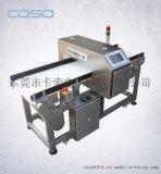触摸屏输送式金属检测机,数字式金属探测器