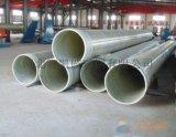 玻璃鋼管道廠家直銷+玻璃鋼夾砂管道報價