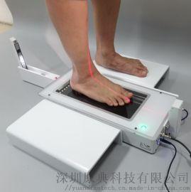 USOL 高精度三维激光足底扫描仪