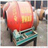 济宁炎泰厂家专业生产JZR350混凝土搅拌机