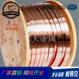 供应 无铅紫铜扁线 红铜扁线 T2纯铜方扁线 高纯度耐腐蚀
