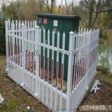 變壓器圍欄 塑鋼PVC電力箱變護欄配電室護欄