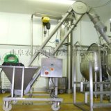 氧化镁粉密封装罐管链输送机 无粉尘管链输送机