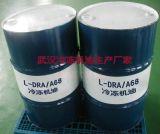 DRA/A68#冷冻机油
