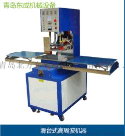 临沂高周波塑胶熔接机维修 高频设备维修