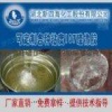 浙江杭州纺织厂专用平滑剂107硅橡胶