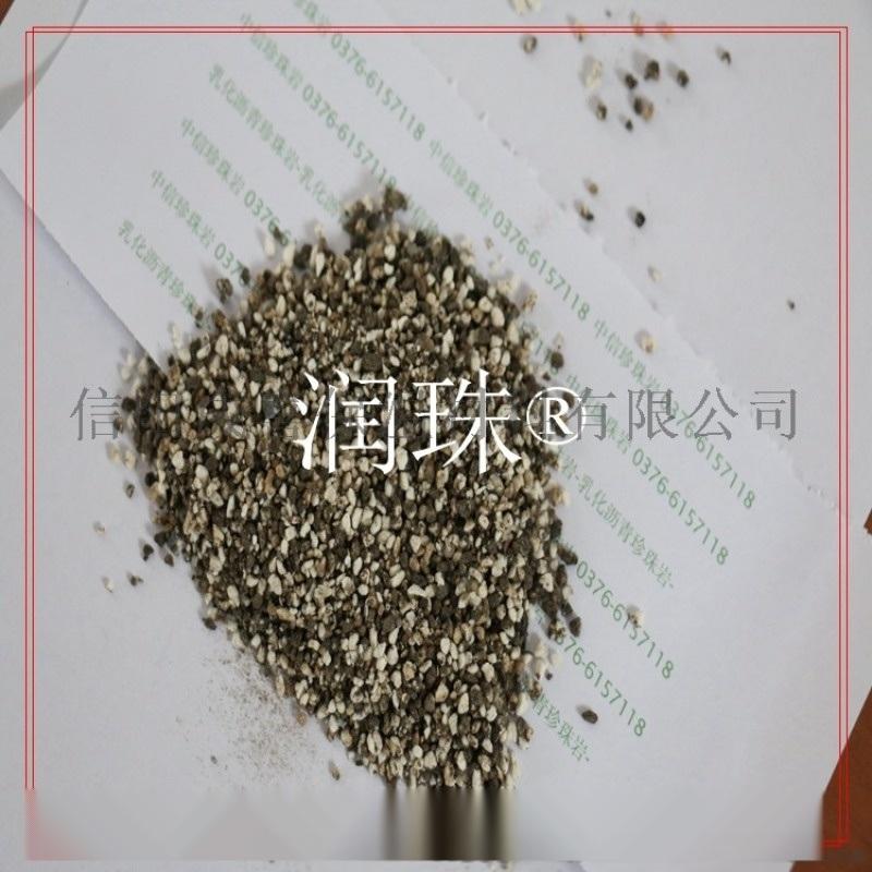 乳化瀝青膨脹珍珠岩保溫材料高粘度