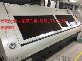 台湾大量二手PCB钻孔机