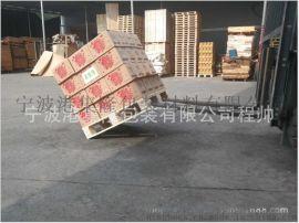 石化 石油 化工包装 通用包装 建材包装 饲料包装 化肥包装 物流包装 食品包装