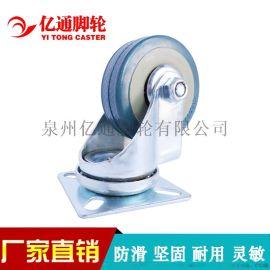 億通腳輪2寸輪子萬向輪耐磨絲桿輪子餐車輪子活