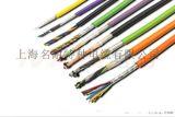 上海拖链电缆生产厂家