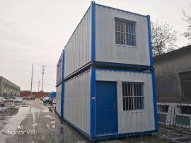 潍坊住人集装箱房出租出售6元一天厂家定制直销