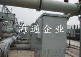 降溫空調 機櫃空調 熱交換器/機 海通