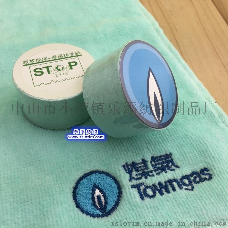 厂家直供广告创意礼品纯棉印花压缩运动魔术毛巾酒店毛巾