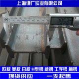 优质供应美标C系列槽钢Q235B现货直销货源稳定